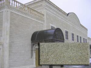 каякентский камень в Москве копия