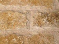 Дагестанский мекегинский дикий камень